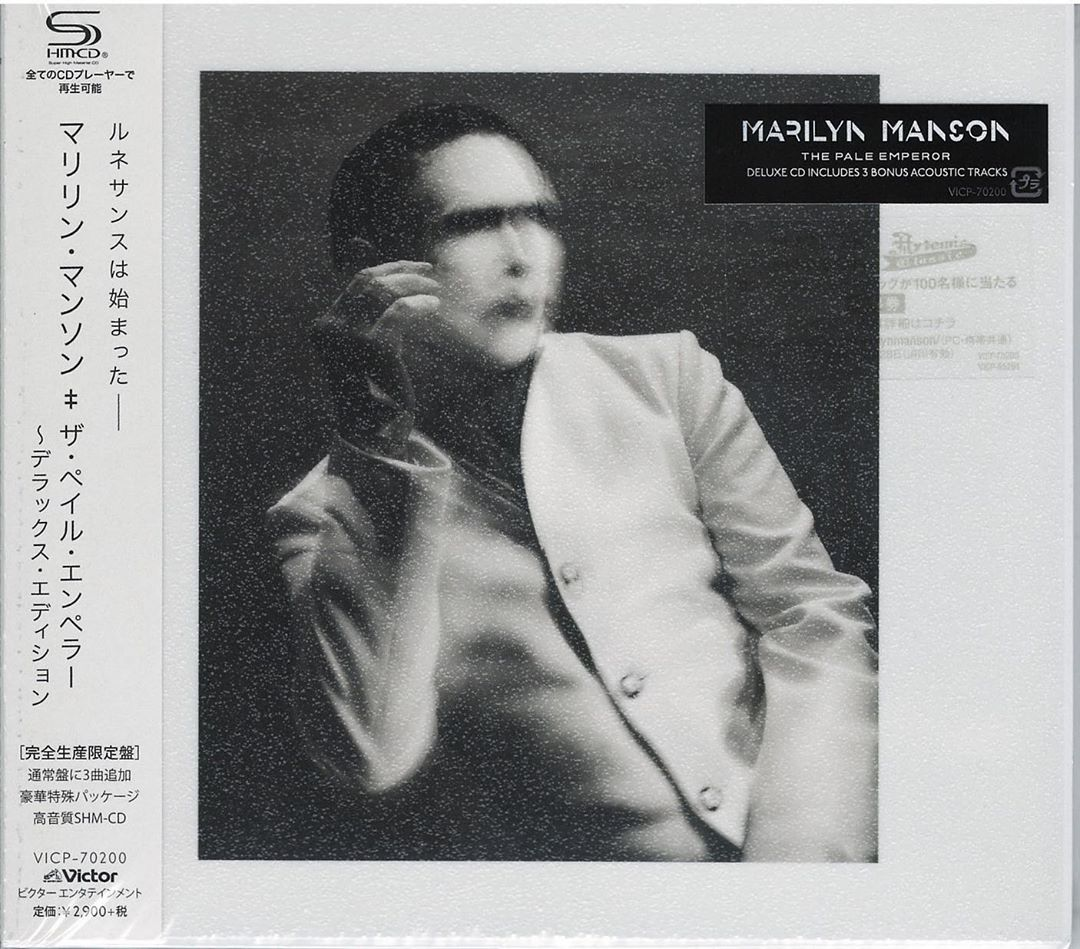 marilyn manson japan cd. most ppl don't realize the jacket is coated in sandpaper. every time you pull it off your shelf it fucks up the cds adjacent to it. photography by nicholas cope / creative direction willo perron